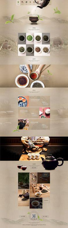 茶叶提案之一_秀作品_李浩然主页_我的联...