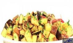 سلطة البطاطس والباذنجان المميزة: نصف كيلو بطاطس مكعبات  نصف كيلو باذنجان مكعبات  زيت  ربع كوببقدونس مفروم  نصف كوب بصل أحمر…