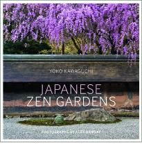Japanese Zen Gardens By (author) Yoko Kawaguchi, Photographs by Alex Ramsay -Free worldwide shipping of 6 million discounted books by Singapore Online Bookstore http://sgbookstore.dyndns.org