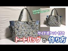 Amalia Rodriguez, Pocket, Tote Bag, Youtube, Bags, Tutorials, Totes, Accessories, Handbags