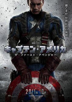 """マーベル・コミックの""""ベテラン""""ヒーロー、「キャプテン・アメリカ」の3D実写映画『キャプテン・アメリカ ザ・ファースト・アベンジャー』の公開が2011年10月に控える中、その特別映像とポスター画像が披露された"""