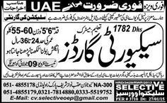 Security Guard Job in UAE Libya, Jobs in Malaysia, Jobs in Mascat, Jobs in Oman, Jobs in Qatar, Jobs in Saudi Arabia, Jobs in Sharjah, Jobs in UAE