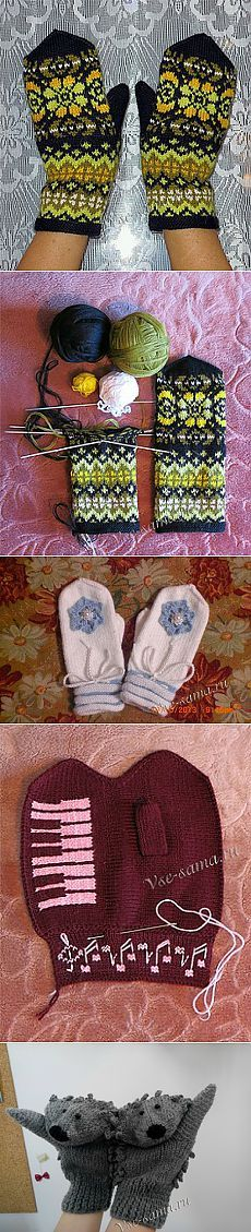 "Congratulations on the competition ""Mittens"" - Fo . Mittens Pattern, Knit Mittens, Knitted Gloves, Knitting Socks, Hand Knitting, Knitting Charts, Knitting Stitches, Knitting Patterns, Norwegian Knitting"