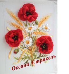 Gallery.ru / Фото #60 - Мои работы (Вышивка лентами ) - ostrikel