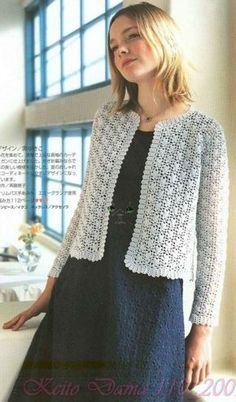 Post - interesting pattern on this white jacket Crochet Hexagon Blanket, Crochet Baby Poncho, Shrug Pattern, Crochet Cardigan Pattern, Crochet Socks, Crochet Jacket, Afghan Crochet Patterns, Crochet Top, Crochet Stitches For Beginners
