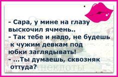 Народные средства при воспалениях глаз http://www.doctorate.ru/folk-medicine-treatment-eye/