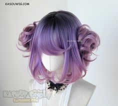 Latest Photographs cute wig Tips Hair hairpieces provide the most natural seem plus feel. And even though people is most likely the higher in price pick Cosplay Hair, Cosplay Wigs, Spring Hairstyles, Pretty Hairstyles, Anime Hairstyles In Real Life, Anime Hairstyles Male, Kawaii Hairstyles, Wig Hairstyles, Kawaii Wigs