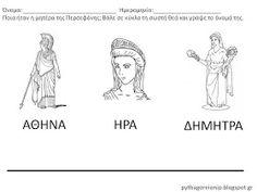 Πυθαγόρειο Νηπιαγωγείο: ΠΕΡΣΕΦΟΝΗ - ΕΠΟΧΕΣ / ΦΥΛΛΑ ΕΡΓΑΣΙΑΣ Greek Mythology, Education, History, Memes, Blog, Greece, Historia, Meme, Blogging