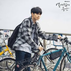 """ong_121_ on Instagram: """"Official character description : Mysterious transfer student who has a pure personality! Look at his old bike🚲 and phone📱 attached to it!!!…"""""""