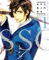 For her brother's sake Otowa, Subaru decides to take his place at an all male prestigious high school for a year until he recovers from being in the hospital. She gets to the school and runs into a few strange guys on her first day, but as ...