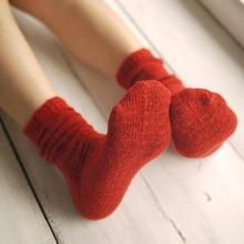 Knitacute - Plain Socks