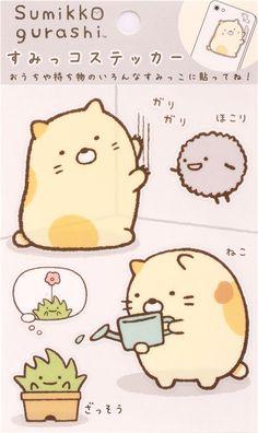 cute big Sumikkogurashi cat cellphone stickers by San-X 1