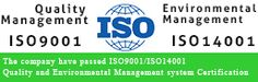 Tplus ISO certification