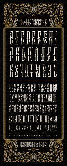 Allure – Tipografía de Boris Pelcer | 'Causeineedit