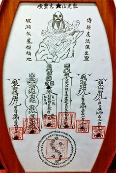 A Daoist magical talisman Chinese Painting, Chinese Art, Feng Shui Books, Folk Religion, Chinese Symbols, Oriental, Chinese Writing Tattoos, Science Art, Glyphs