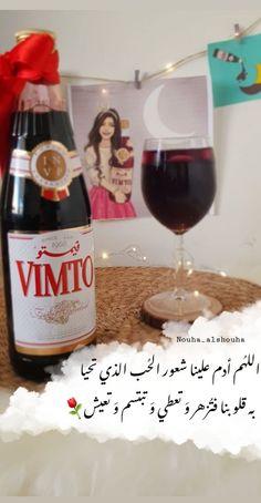 Pin By Mais Samhouri On رمضان In 2021 Ramadan Kids Eid Crafts Ramadan