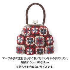 モチーフと色のハーモニー 裏布付きで本格仕上げのかぎ針編みニットバッグの会(3回限定コレクション) | フェリシモ