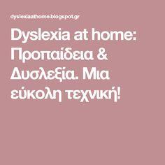 Dyslexia at home: Προπαίδεια & Δυσλεξία. Μια εύκολη τεχνική!