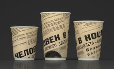 creative paper cup design