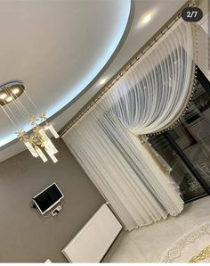 Curtain Designs For Bedroom, Pink Bedroom Design, Bathroom Design Luxury, Home Room Design, Living Room Decor Curtains, Living Room Divider, Home Curtains, Curtains With Blinds, Rideaux Design