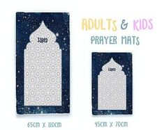Islamic Gifts by QuoteLovin on Etsy Ramadan Crafts, Ramadan Decorations, Muslim Prayer Rug, New Profile Pic, Eid Collection, Islamic Gifts, Inspirational Gifts, Kids Outfits, Prayers