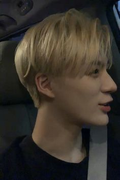 Jeno Nct, Boyfriend Material, Nct Dream, Nct 127, Boy Groups, Kpop, Culture, Boys, Love Of My Life