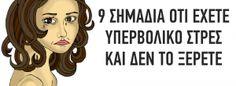 9 σημάδια του υπερβολικού στρες που μπορεί να αγνοείτε. Kai, Health, Health Care, Salud, Chicken