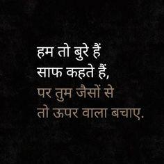 Zindagi Quotes So True - Zindagi Quotes Gita Quotes, Karma Quotes, Reality Quotes, True Quotes, Words Quotes, Qoutes, Petty Quotes, Shyari Quotes, Swag Quotes