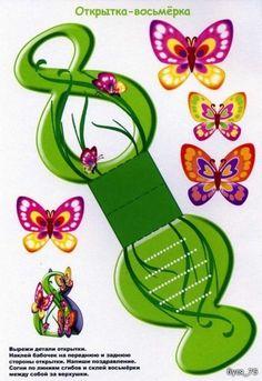 Поделки с детьми к 8 марта. Шаблоны. Diy Crafts Hacks, Diy And Crafts, Paper Crafts, Popsicle Stick Crafts, Craft Stick Crafts, Diy Happy Mother's Day, Hand Crafts For Kids, Paper Christmas Ornaments, Box Patterns
