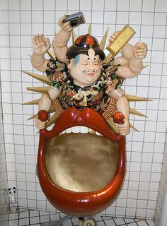 Only in Japan!  Gaudy Urinal--plays music and sways side to side; good aim helpful.