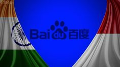 Recently, Baidu Inc., revealed that it plans to invest in India and Indonesia to tap these countries' increasing mobile market.