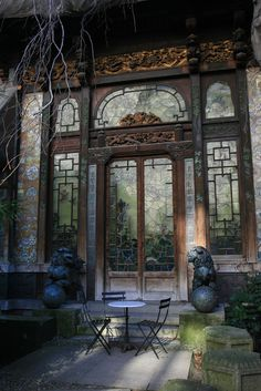 The Japanese Room at La Pagode, an independent Parisian cinema with a stunning garden located in the 7th arrondissement, Rue de Babylone