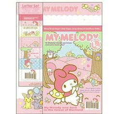 Sanrio My Melody Letter ★ magazine collection ★