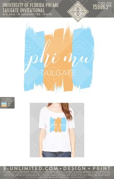 Get fancy at the tailgate with this cute tee! #greekshirts #greektshirts #greek #greektees #greeklife #sorority #tailgate #gameday #PR #PRdesigns #paintstroke #recruitment