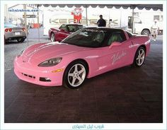 Another Pink Corvette - Girly Cars for Female Drivers! Love Pink Cars ♥ It's the dream car for every girl ALL THINGS PINK!