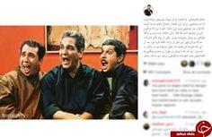 خاطره خنده دار مهراب قاسم خانی از سریال پاورچین اینستاپست