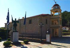 Δαμασκηνιά Κοζάνης. Το χωριό που βρέθηκε στο επίκεντρο της πανδημίας, πρωτοστάτησε στον Μακεδονικό Αγώνα. Ήταν ανταρτοχώρι και το '40 κάηκε από τους γερμανούς - ΜΗΧΑΝΗ ΤΟΥ ΧΡΟΝΟΥ