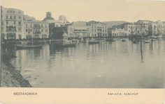 Άννα Αγγελοπούλου: Παλιές Φωτογραφίες από τη Θεσσαλονίκη στις αρχές του 20ού αιώνα.Η παραλία-προκυμαία του κέντρου της Θεσσαλονίκης από την πλευρά της θάλασσας.