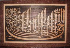 Kaligrafi Jepara berkualitas