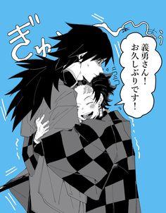 Demon Slayer, Slayer Anime, Otaku Anime, Manga Anime, Demon Hunter, Manhwa, Cute Anime Character, Anime Demon, Anime Ships