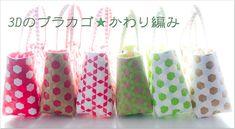 昨夜2013年1月29日より、新商品の販売をいいたしております。ぜひ、ご覧くださ... Blog Entry, Basket Weaving, New Fashion, Bags, Wire, Plastic, Google, Handbags, Bag