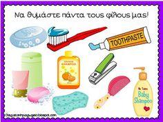 Όλα για το νηπιαγωγείο!: Μικρόβια-Καθαριότητα Baby Shampoo, Natural, Kindergarten, Soap, Science, Education, School, Blog, Kids