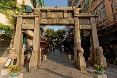 泮宮石坊  Taiwan