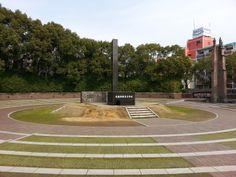 長崎原爆資料館 (Nagasaki Atomic Bomb Museum)