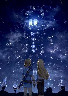 The Legend Of Zelda, Legend Of Zelda Breath, Ben Drowned, Super Smash Bros, Link Botw, Image Zelda, Princesa Zelda, Nintendo, Fire Emblem Awakening