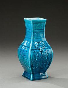 Theodore Deck (français, 1823 - 1891) Vase , vers 1880 - 1890 enameled ceramic, H. 18 cm.