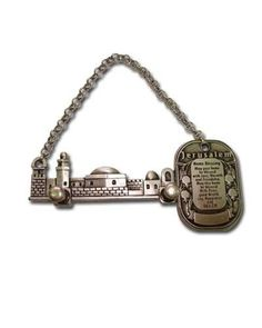Jerusalem Wall Key Holder