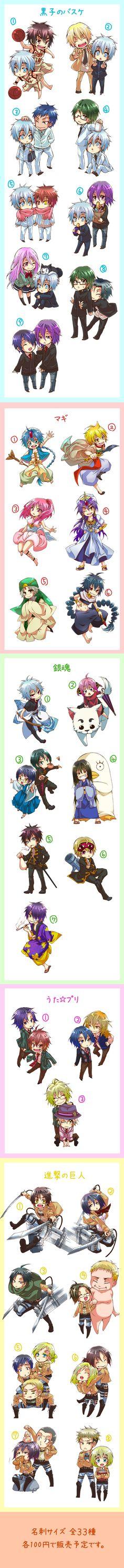 Anime 1) Kuroko no Basket, 2) Magi, 3) not sure what this one is from 4) Uta No Prince Sama, 5) Attack On Titan