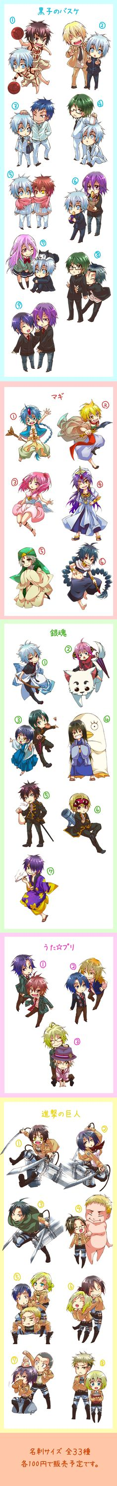 Anime 1) Kuroko no Basket, 2) Magi, 3) not sure what this one is from 4) Uta No Prince Sama, 5) Attack On Titan