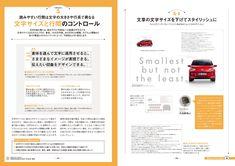MdNの本 「教科書には載っていないデザイン・レイアウト プロの流儀 実例111」 | デザイン関連の雑誌・書籍を出版するMdNのWebサイト - MdN Design Interactive -